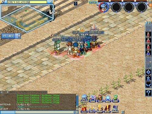 MixMaster_149.jpg