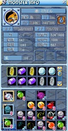 MixMaster_166.jpg