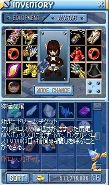 MixMaster_281_20121030000634.jpg