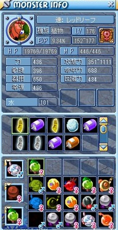 MixMaster_292.jpg