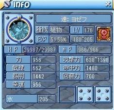 MixMaster_336_20121101002748.jpg