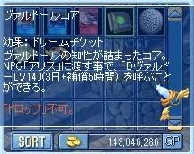 MixMaster_433.jpg
