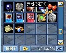 MixMaster_437.jpg