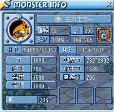 MixMaster_443_20121119233405.jpg