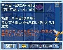 MixMaster_456.jpg