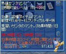 MixMaster_473.jpg
