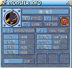 MixMaster_584.jpg