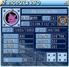 MixMaster_590.jpg