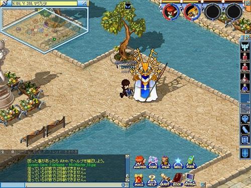 MixMaster_62_20121008000228.jpg