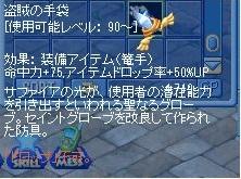 MixMaster_649.jpg