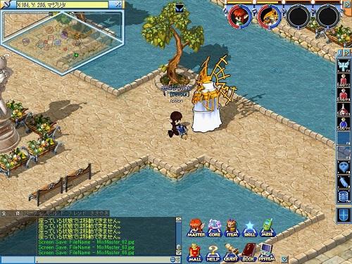 MixMaster_69_20121008000245.jpg