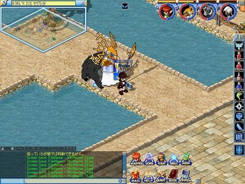 MixMaster_76_20121008000306.jpg