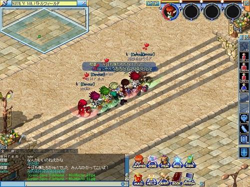 MixMaster_94.jpg