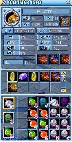 MixMaster_94_20121016005341.jpg