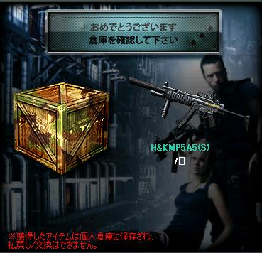 1111ロック武器