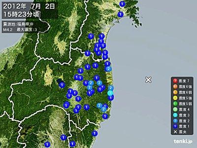 20120702152339-middle.jpg