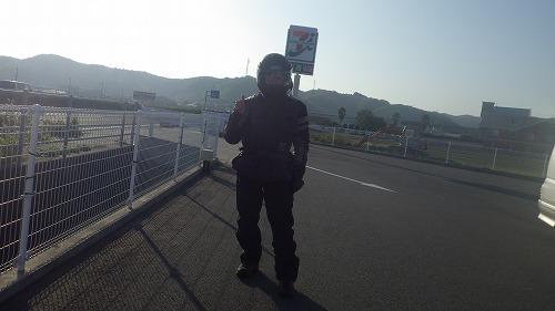 IMGP4938.jpg