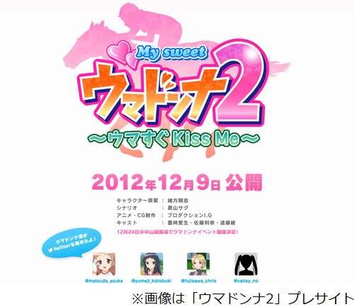 2012-11-23-050443.jpg