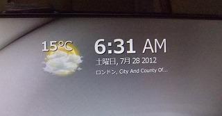 2012-07-28-01.jpg