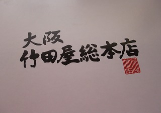 2012-12-21-01.jpg