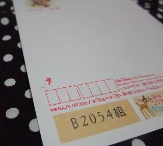 2012-12-30-01.jpg