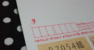 2012-12-30-03.jpg