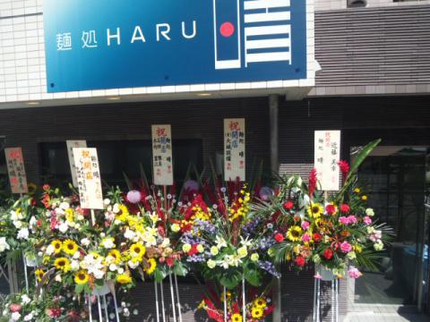 【新店】『麺処 晴』7月7日オープン♪-1