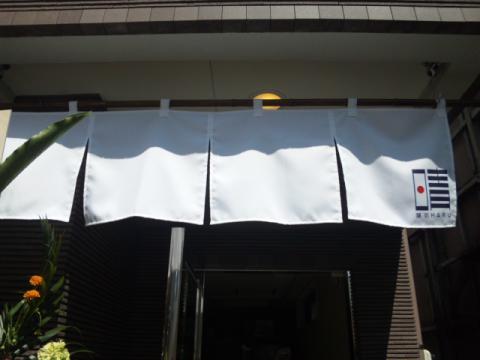 【新店】『麺処 晴』7月7日オープン♪-4