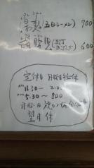 らーめんハウス 天安-5