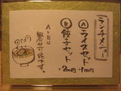 人類みな麺類-3