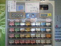 麺家 一鶴【弐】 ~富山移転後初訪問♪~-2