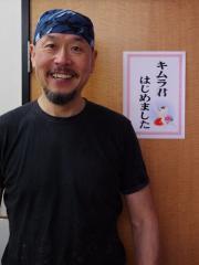 中華そば ○丈【弐六】-2