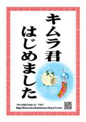 中華そば ○丈【弐六】-9