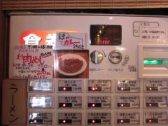 松戸中華そば 富田食堂-6