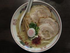麺屋 號tetu-18