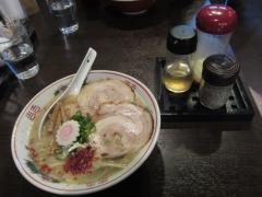麺屋 號tetu-19