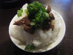 麺屋 號tetu-21