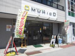 Kitchen OMUHICO(キッチン オムヒコ)-1