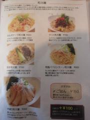 Kitchen OMUHICO(キッチン オムヒコ)-12