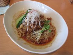 Kitchen OMUHICO(キッチン オムヒコ)-14