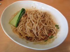 Kitchen OMUHICO(キッチン オムヒコ)-15