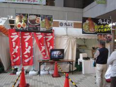 麺堂 稲葉 ~フルルガーデン八千代「第4回ラーメン・つけ麺祭り」~-4