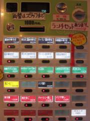 中華そば 閃【五】-2