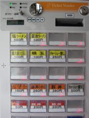 らーめん 香澄-3