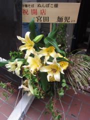 【新店】中華そば ぬんぽこ-2