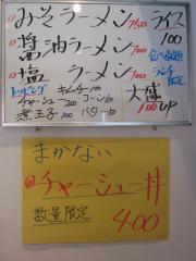 【新店】蝦夷家-2