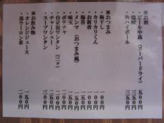 麺屋 清水【弐】-4