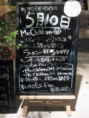 人類みな麺類【弐】 -2