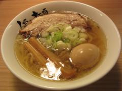人類みな麺類【弐】 -4