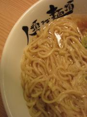 人類みな麺類【弐】 -7